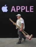 Apple Prepares to Open a Store in Berlin 42522