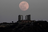 'Supermoon' to grace the skies this weekend 44578
