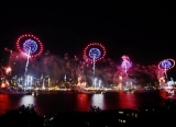 On the Hudson River in New York, the city surprised than 40,000 fireworks being used in this year's annual Macy spectacular. 44946