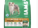 Iams issues recall for Iams, Eukanuba dry dog food and dry cat food 46099