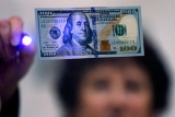 New $100 bill: why North Korea won't be very happy 47191