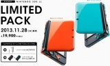 3DS XL gets more colorful in Japan, orange and turquoise are the new black 47545