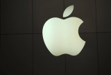Profit apple (AAPL) Release Q4 2013: Results exceeded expectations wall street 47648