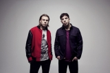 Paul Bäumer, half of Bingo Players, dies of cancer according to Maarten Hoogstraten 48877