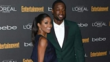 Dwyane Wade Gabrielle Union proposals; NBA star recruit help children with actress suggestions 49027