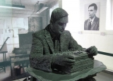 Codebreaker Alan Turing Wins Pardon, But Does He Get Justice? 49072